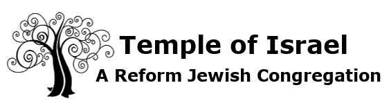 Logo for Temple of Israel