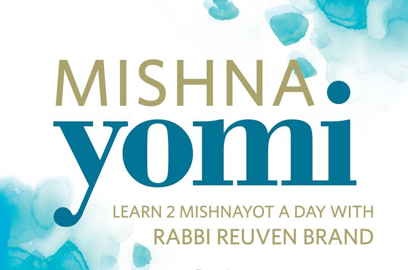 "<a href=""https://www.torahchicago.org/mishna-yomi.html""