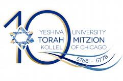 Logo for Yeshiva University Torah Mitzion Kollel of Chicago