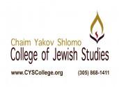 Logo for Chaim Yakov Shlomo College of Jewish Studies