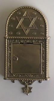 Donate here by clicking on our vintage tzedakah box