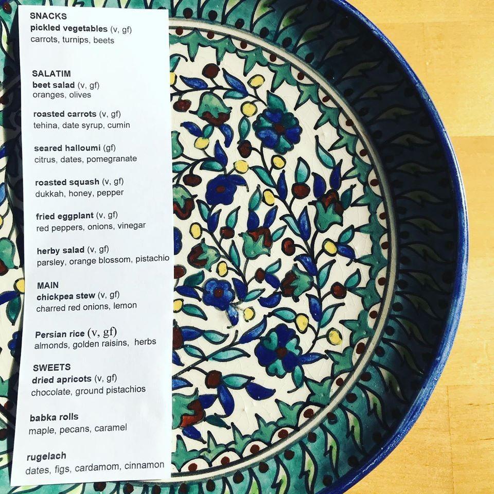 Diaspora Dinners menu