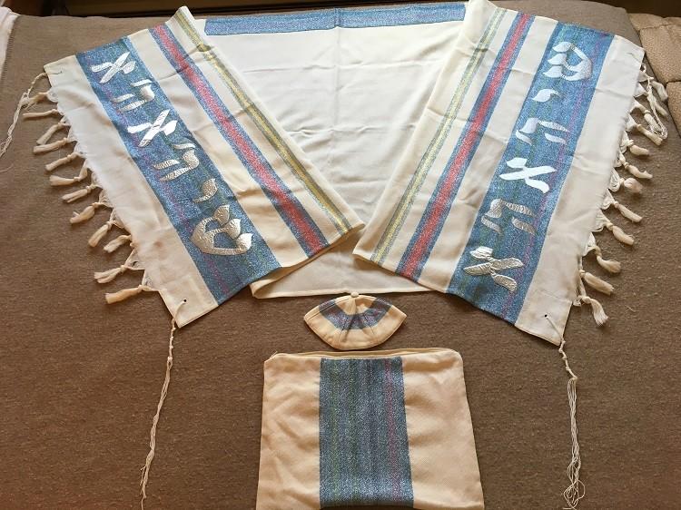 Tallit with matching kippah and bag