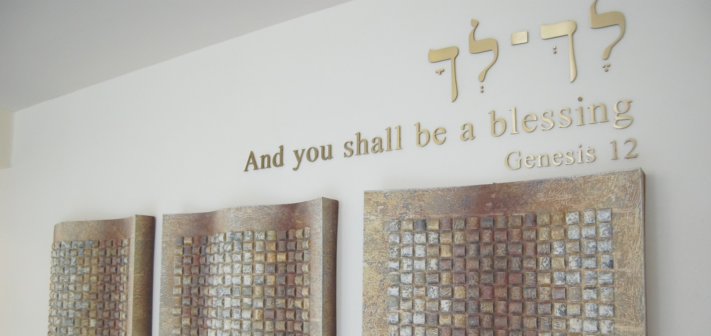"<span class=""slider_description"">Through Judaism, we discover blessings all around us and within us. We are blessings when we reach out a hand, when we learn, when we pray, when we rejoice, when we remember, when we give back, when we repair our world.</span>"