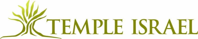Logo for Temple Israel of Albany
