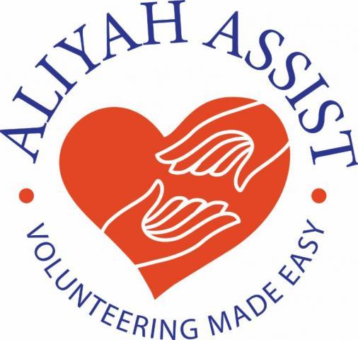 AliyahAssist Logo
