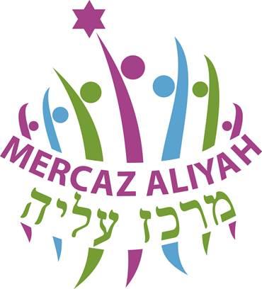 Mercaz Aliyah logo