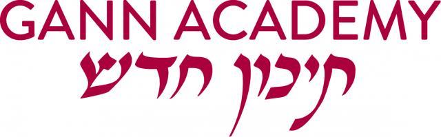 gann_horiz logo