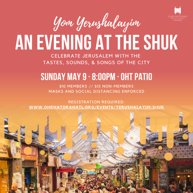 Banner Image for An Evening at the Shuk