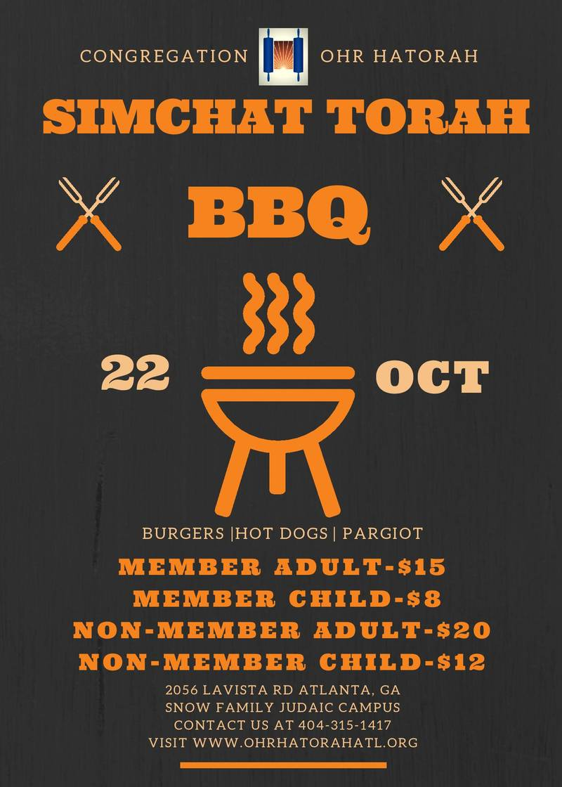 Banner Image for Simchat Torah BBQ 5780