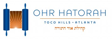Logo for Congregation Ohr HaTorah