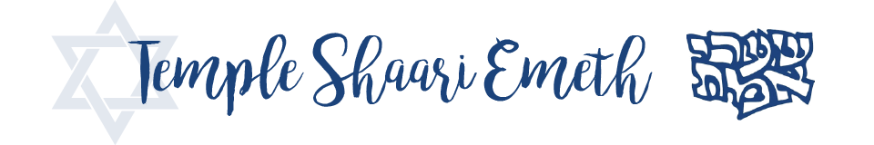 Logo for Temple Shaari Emeth