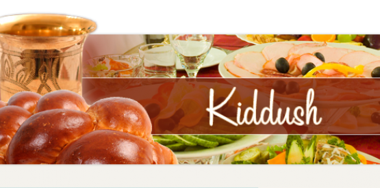 "<a href=""https://www.tbiport.org/form/tribute.html""