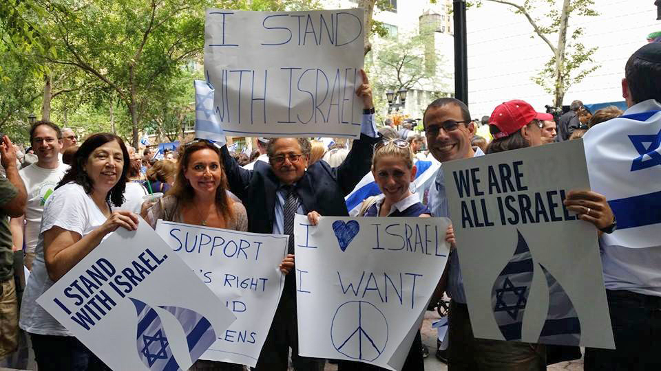 2014 NYC Israel Rally
