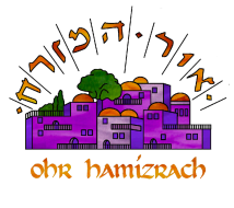 Logo for Ohr Hamizrach Congregation Sephardic Center