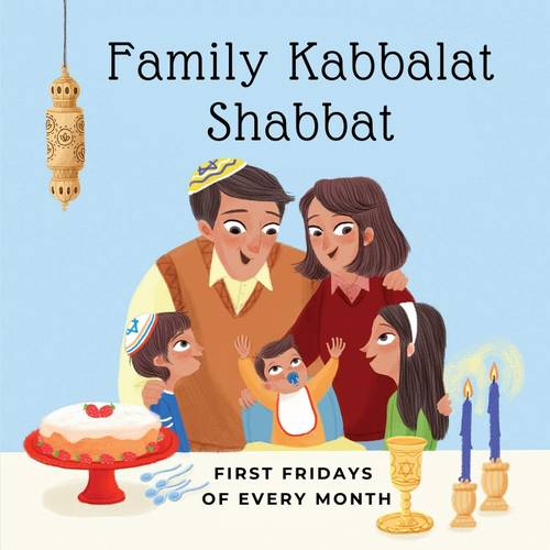 Banner Image for Family Kabbalat Shabbat