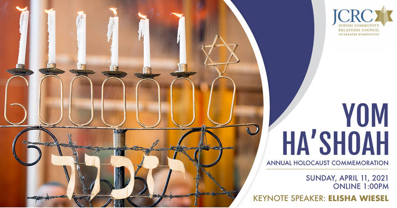 Banner Image for Yom Ha'Shoah Annual Holocaust Commemoration