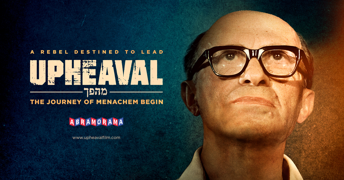 Banner Image for Menachem Begin Documentary Screening