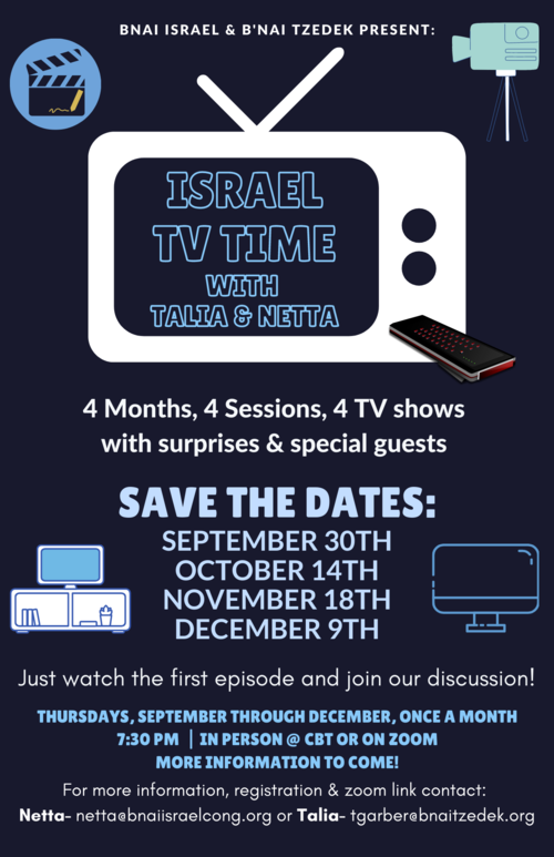 Banner Image for Israeli TV Time with Talia