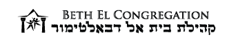 Logo for Beth El Congregation of Baltimore