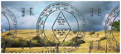 Banner Image for Tikkun Leyl Shavuot - Practical Magic: Jewish Wisdom for Hard Times  - Zoom