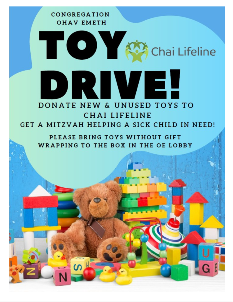 Banner Image for Chai Lifeline Toy Drive