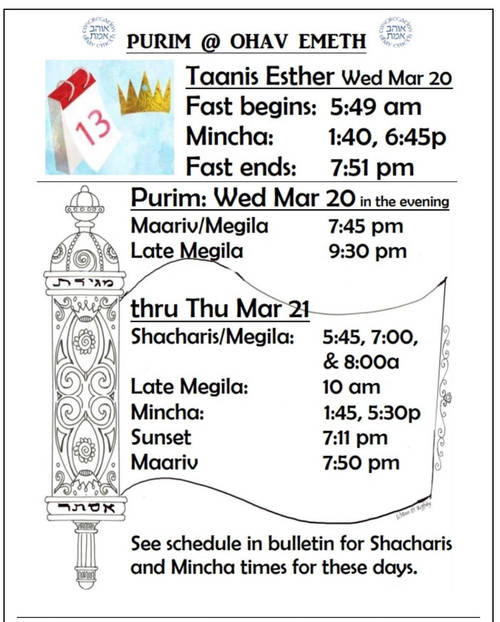 Purim Schedule