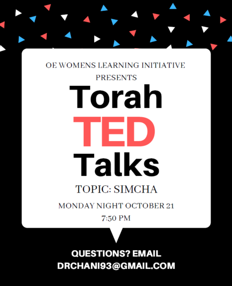 Banner Image for 2nd Annual Torah TED Talks
