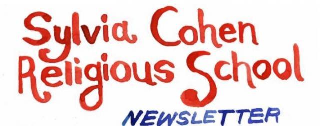 scrs_newsletter_banner_0.jpg