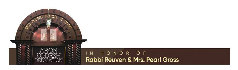 Aron Kodesh Dedication in Honor of Rabbi and Mrs. Gross
