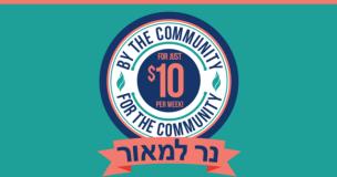 Logo for Mercaz Torah U'Tefilla