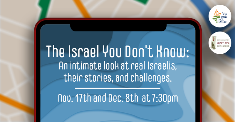 The Israel You Don't Know:  An intimate look at real Israelis, their stories, and challenges.