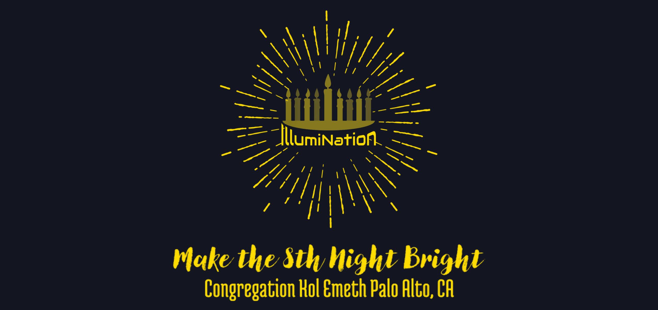 Banner Image for IllumiNation: A National Virtual Hanukah Celebration