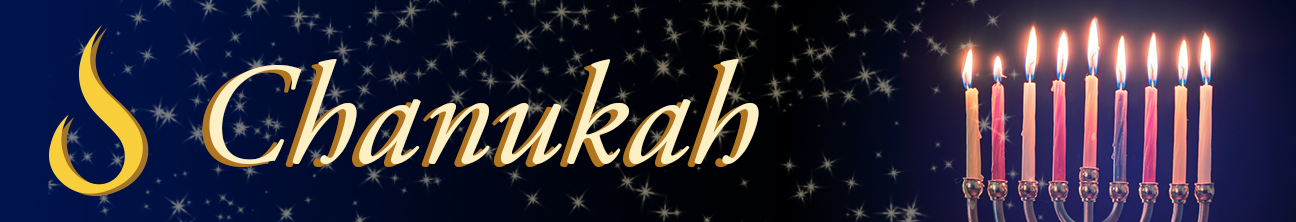 """</a>                                                                                                                                                                                       <span class=""""slider_description"""">Check out all of our Chanukah events!</span>                                                                                     <a href=""""https://www.sholomchicago.org/chanukah"""" class=""""slider_link""""                             target="""""""">                             Click here to participate.                            </a>"""