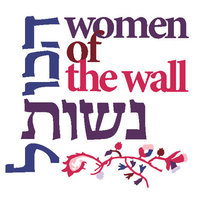 Banner Image for Anat Hoffman: Women of the Wall and the Struggle for Religious Pluralism in Israel