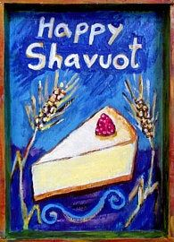 Banner Image for Shavuot 2021 Service and Yizkor