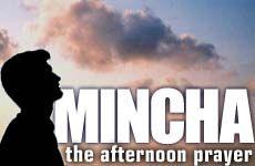Banner Image for Wednesday Mincha