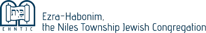 Logo for Ezra-Habonim, the Niles Township Jewish Congregation