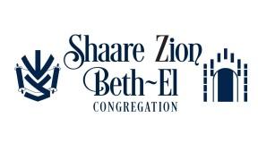 Logo for Shaare Zion Beth-El Congregation