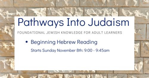 Banner Image for Beginning Hebrew Reading (10 session class)