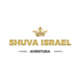 Logo for Shuva Israel
