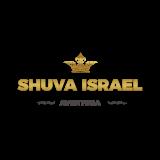 Logo for Shuva Israel