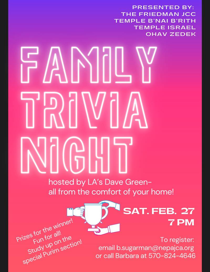 Banner Image for Family Fun Zoom Trivia Night