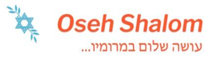 Logo for Oseh Shalom