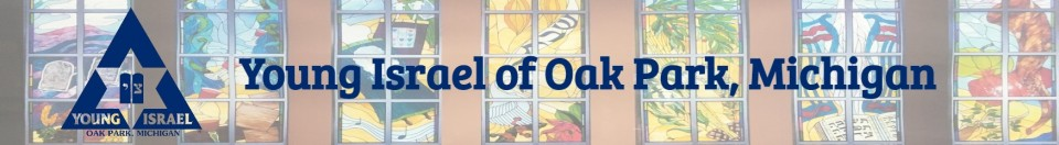 Logo for Young Israel of Oak Park
