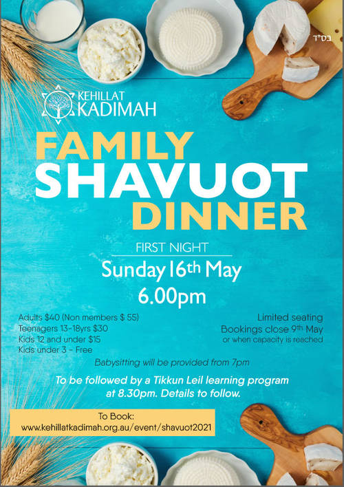 Banner Image for 1st Night Shavuot Family Dinner 2021