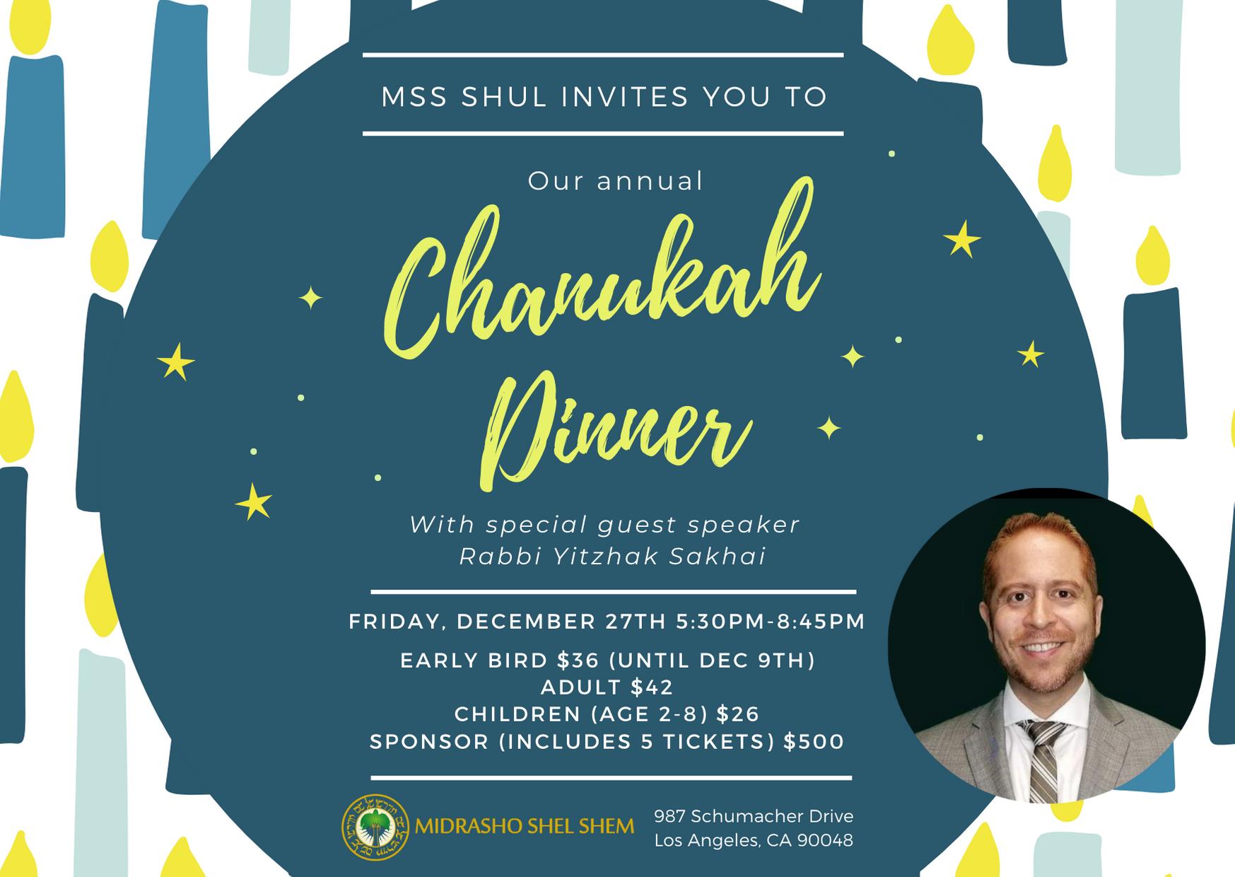 Banner Image for Annual Chanukah Dinner