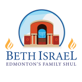 Logo for Beth Israel Synagogue (Edmonton)
