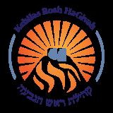 Logo for KEHILAS ROSH HAGIVAH