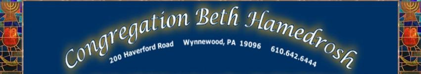 Logo for Congregation Beth Hamedrosh